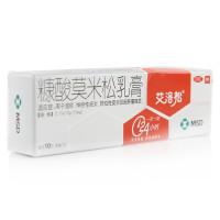 艾洛松 糠酸莫米松乳膏 0.1%(10g:10mg)*10g