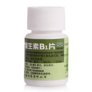 恒健 维生素B1片 10mg*100片*汤臣倍健 维生素C片1225