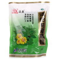 眾生 清熱祛濕顆粒 10g*20袋