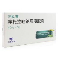 中美华东 泮立苏 泮托拉唑钠肠溶胶囊 40mg*7粒