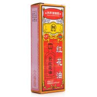 太平洋 红花油 16g
