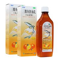 星鲨 三维鱼肝油(儿童用) 500g *2件