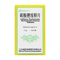 恩华 碳酸锂缓释片 0.3g*100片