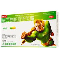 快克 复方氨酚烷胺胶囊 10粒 *1件+三金 西瓜霜润喉片 0.6g*36片 *2件