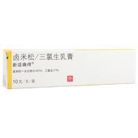 新适确得 卤米松/三氯生乳膏 0.05%:1%*10g