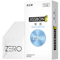 杰士邦 避孕套ZERO零感超薄超润12只
