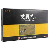 龙精宝 龙鹿丸 0.2g*9丸*2小盒