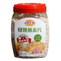 高纤宝 快熟 燕麦片 900g