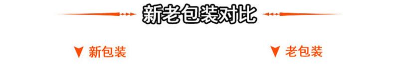 阜药 安神镇惊二十味丸 0.125g*10g*3瓶0043