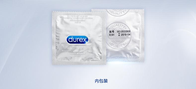 杜蕾斯 避孕套AiR隐薄空气套6只装8378