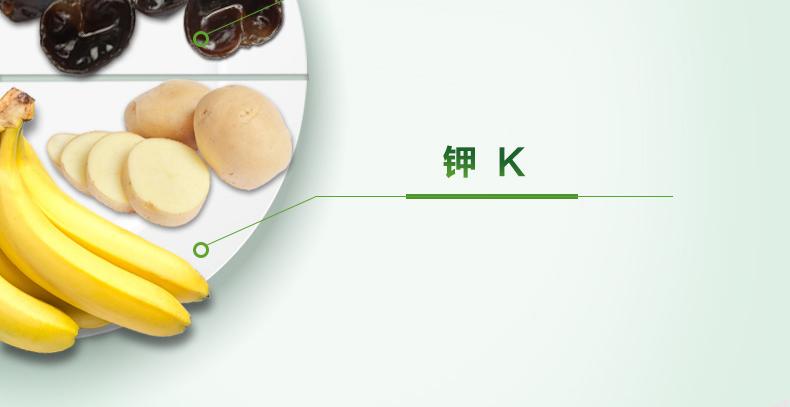 买2送好礼】惠氏善存 多维元素片(29) 100片6471