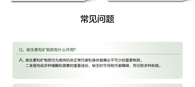 买2送好礼】惠氏善存 多维元素片(29) 100片5737