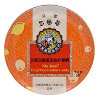 京都念慈菴 金桔柠檬糖 2.5g*18粒 45g