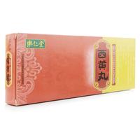 乐仁堂 西黄丸 3g*6瓶