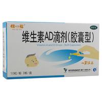 娃の福 维生素AD滴剂(胶囊型) 1岁以上 30粒