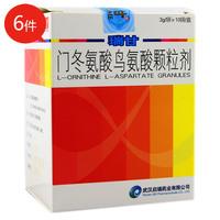 HEPACOME/瑞甘 门冬氨酸鸟氨酸颗粒剂 3g*10袋 *6件