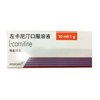 Sigma-Tau 左卡尼汀口服溶液 10ml:1g*10支