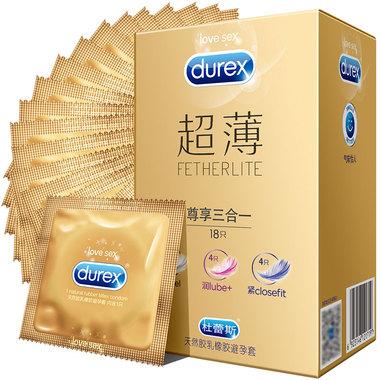 杜蕾斯 避孕套超薄尊享三合一18片(超薄10+倍滑超薄4+紧型超薄4)