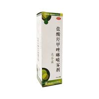 达芬霖 盐酸羟甲唑啉喷雾剂 10ml:5mg