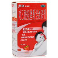 泰诺林 对乙酰氨基酚混悬滴剂 15ml