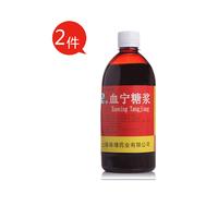 泖峰 血宁糖浆 500ml/瓶 *2件