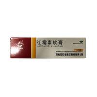 马应龙  红霉素软膏 1%*10g