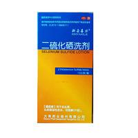 希尔生 二硫化硒洗剂 2.5%*100g