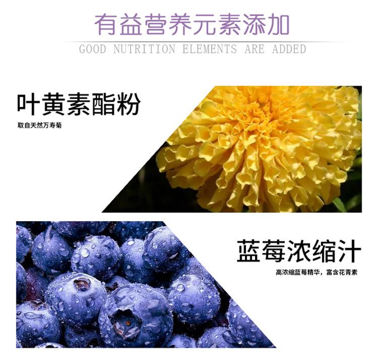 【买2赠1】修正  儿童蓝莓叶黄素酯软糖 2g*45粒9647