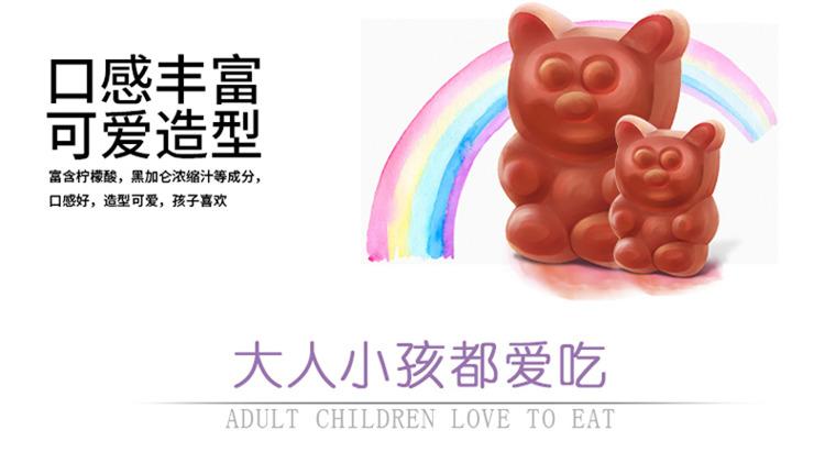 【买2赠1】修正  儿童蓝莓叶黄素酯软糖 2g*45粒4833