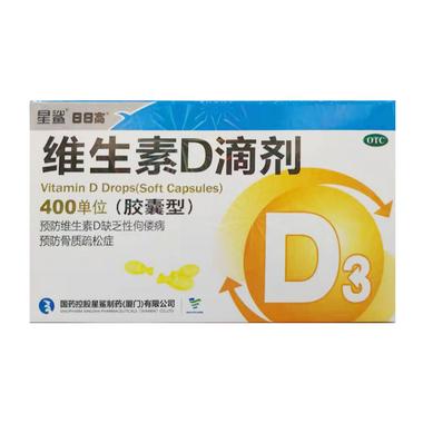 星鲨 维生素D滴剂 400IU*30粒