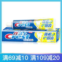 佳洁士 强根固齿牙膏 90g