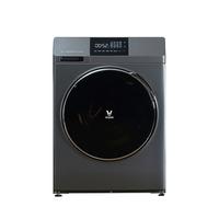 云米(VIOMI)洗衣机(10KG)互联网智能 全自动家用滚筒变频洗衣机 W10S