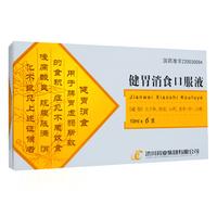 济川药业/JUMPCAN 健胃消食口服液 10ml*6支
