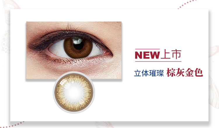 强生 define新美瞳彩色隐形眼镜日抛 30片装 棕色妍妍 【600】0730