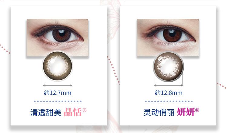 强生 define新美瞳彩色隐形眼镜日抛 30片装 棕色妍妍 【600】1594