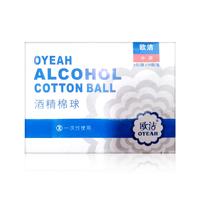 歐潔 酒精消毒棉球 2只/袋*10袋