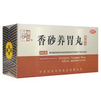 仲景 香砂养胃丸 360丸(浓缩丸)