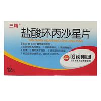 三精 盐酸环丙沙星片 0.25g*12片