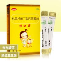 媽咪愛 枯草桿菌二聯活菌顆粒 1g*10袋 益生菌小兒童寶寶腹瀉消化不良