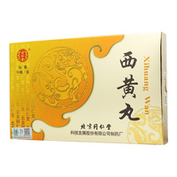 同仁堂 西黄丸 3g*10瓶