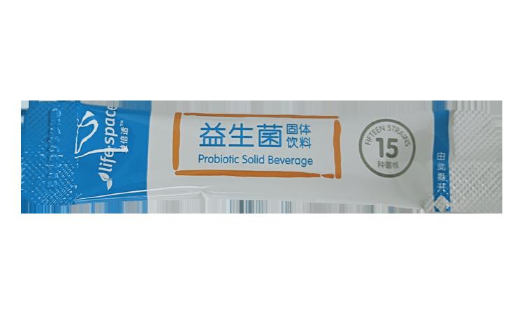 life space 益倍适 益生菌固体饮料(儿童型) 30袋  3岁以上儿童食用9266