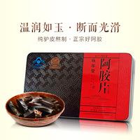 咏年堂 驴皮阿胶片 250g