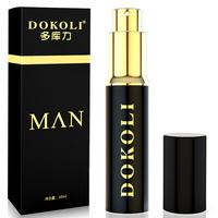 男用喷剂 多库力玛咖加强版 男性喷剂 印度神油 成人性用品10ML