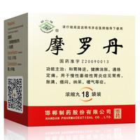 华山牌 摩罗丹(浓缩丸) 288丸/盒