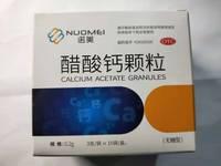 诺美 醋酸钙颗粒 0.2g*3g*15袋