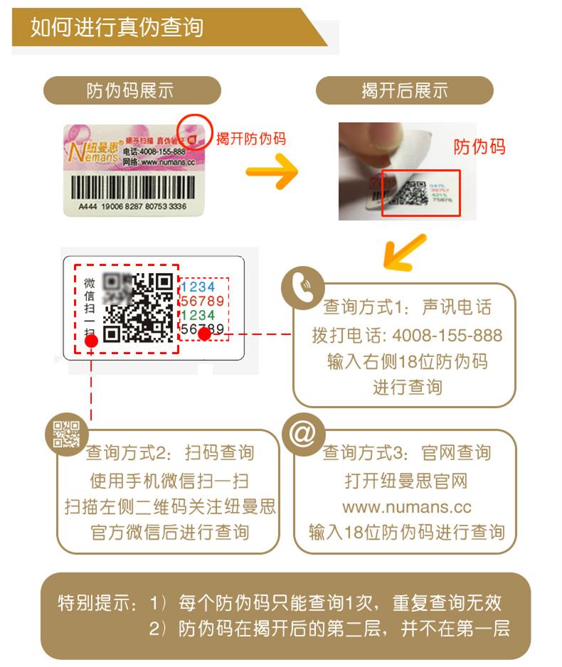 纽曼思 DHA藻油软胶囊(儿童型) 0.44g*90粒 美国原装进口8021