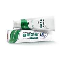 幽螺莎星 HP牙膏 90g/盒