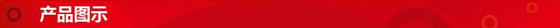 普特彼 他克莫司软膏 0.1%(10g:10mg)6766