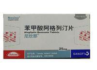 尼欣那 苯甲酸阿格列汀片 25mg*10片