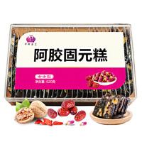 千年生工 即食阿胶固元糕女士型 520g
